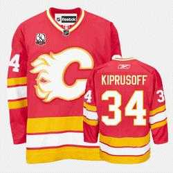 cheap stitched jerseys,nfl jersey wholesale china paypal,Philadelphia 76ers jersey men